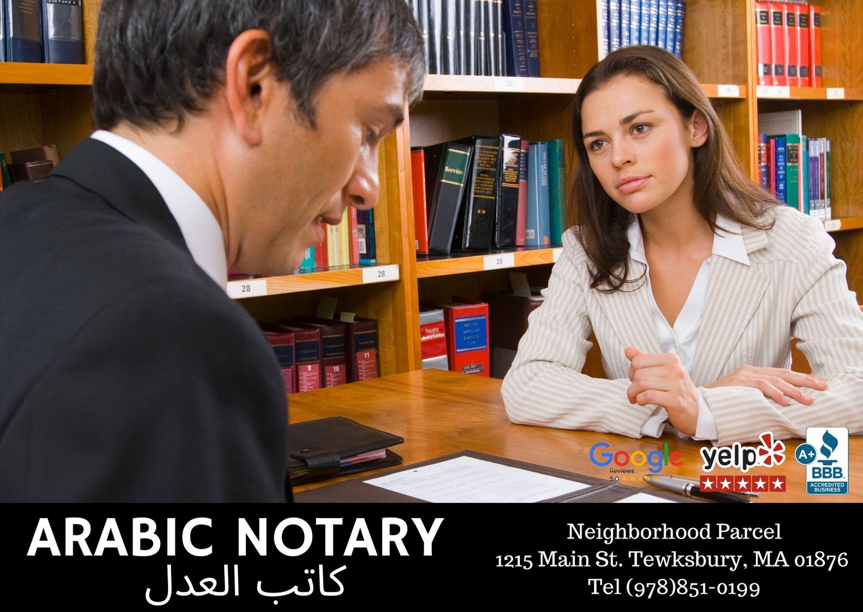 arabic-notary-service